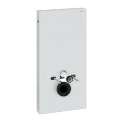Geberit Monolith 131.021.SI.1 pre závesné WC s priamym hrdlom, pripojenie na vodu zdola