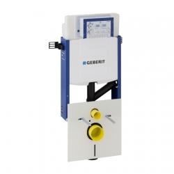 GEBERIT KOMBIFIX pre závesné WC s nádržkou UP320 s pripojením pre odsávanie zápachu kod 110.367.00.5